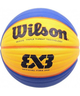 Мяч Wilson FIBA 3X3 GAME BASKETBALL Nike - 1